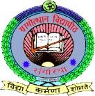 Gramotthan Vidyapeeth College Of Education_logo