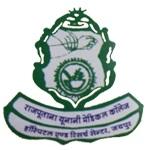 Rajputana Unani Medical College_logo