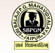 Sri Balaji P G Mahavidyalaya_logo