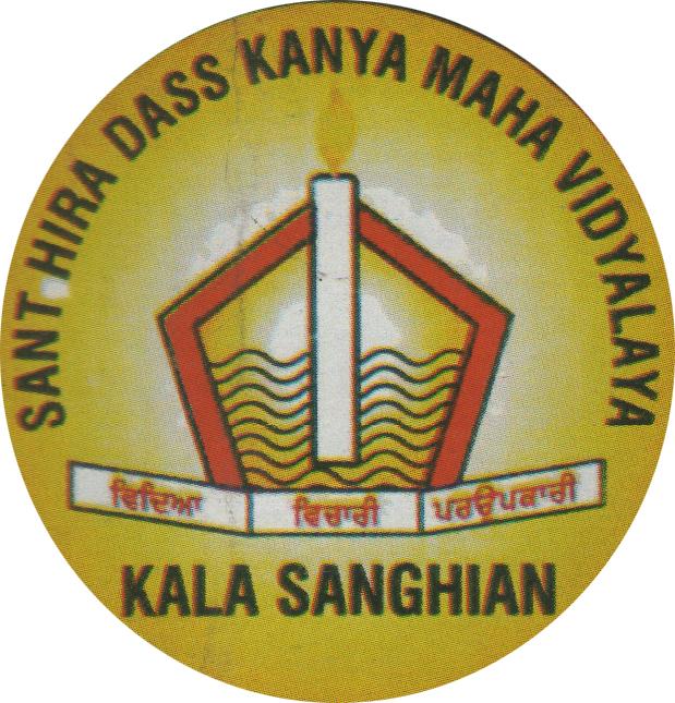 Sant Hira Dass Kanya Maha Vidyalaya_logo