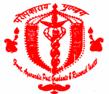 Rajiv Gandhi Government Post Graduate Ayurvedic College_logo