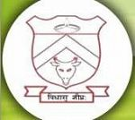 Gujarat Arts and Science College_logo