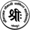 Sree Narayana Guru College Of Commerce_logo