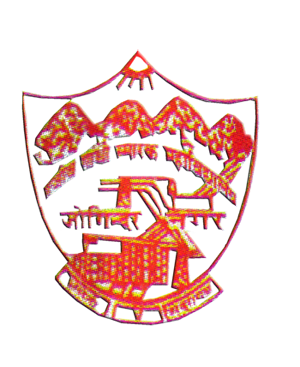 Rajiv Gandhi Memorial Government College_logo