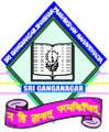 Sri Ganganagar Shikshak Prashikhan Snatkotar Mahavidyalya_logo