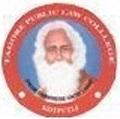 Tagore Public Law College_logo
