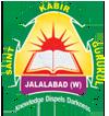 Saint Kabir Gurukul Senior Secondary School-logo