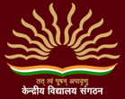 Kendriya Vidyalaya No1-logo