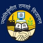 Guru Gobind Singh Indraprastha University_logo