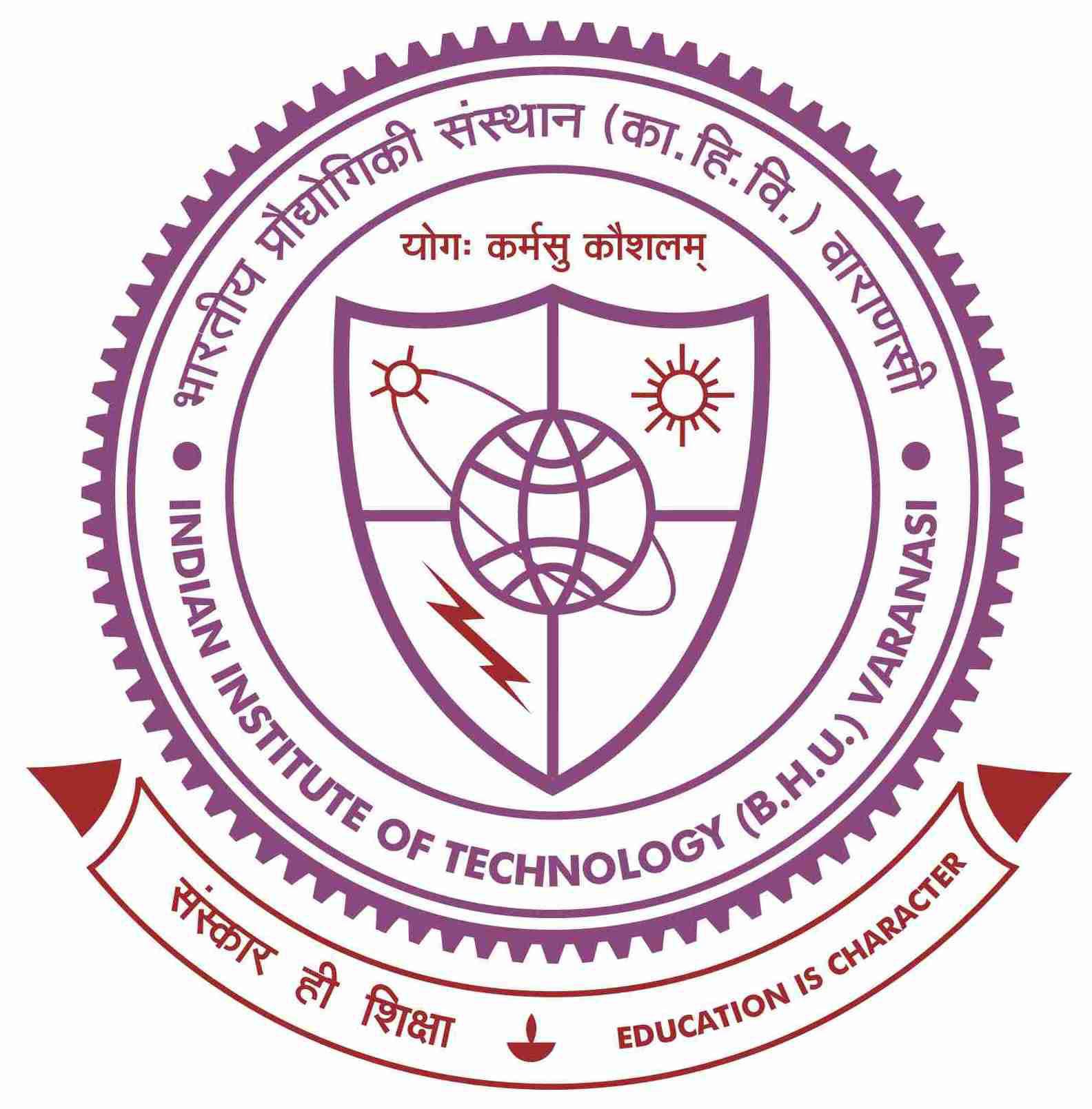 Indian Institute of Technology (Banaras Hindu University)_logo