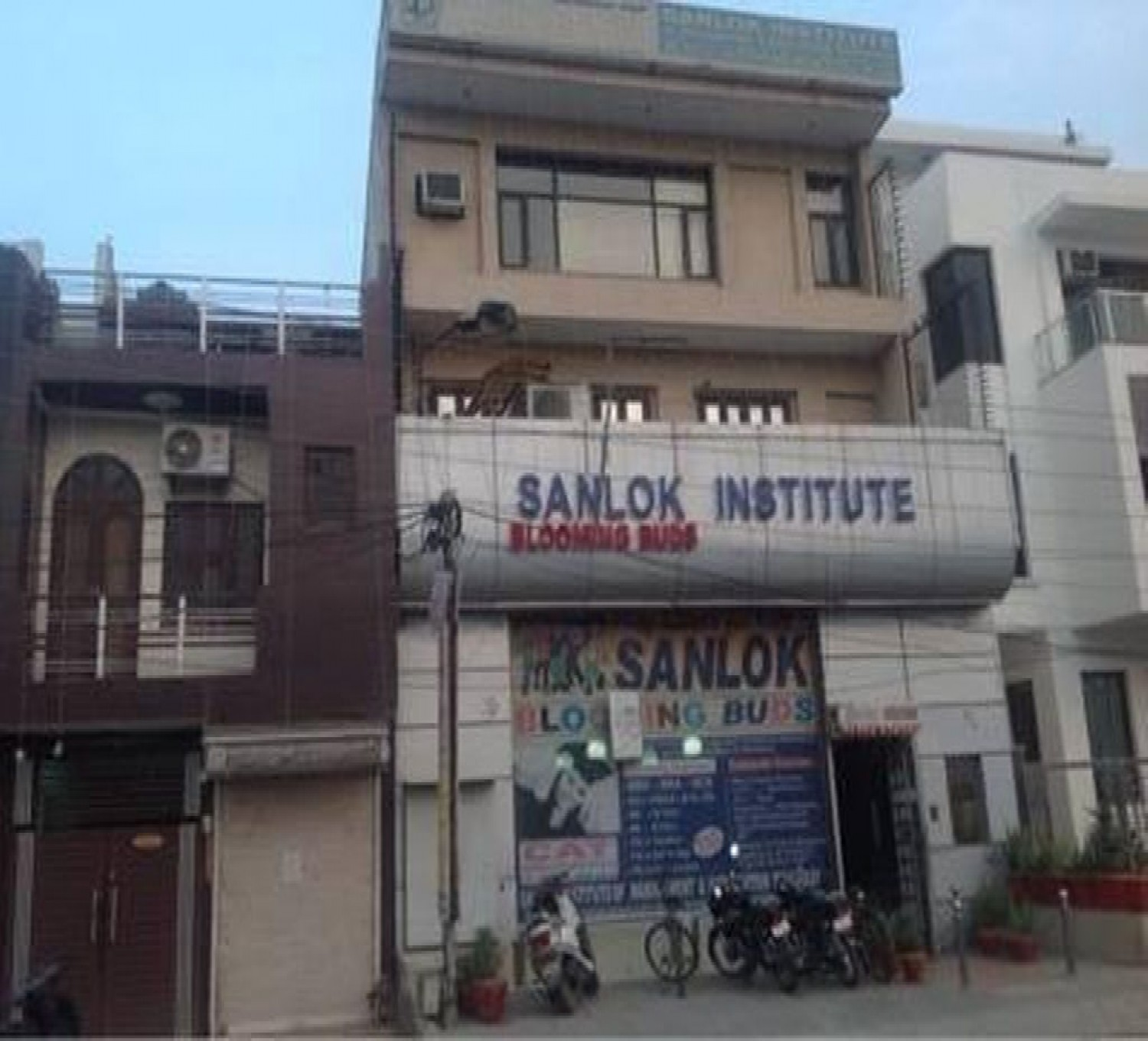 Sanlok Institute of Management And Information Technology-cover
