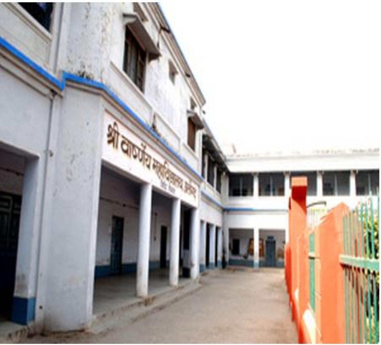 Shri Varshney College-cover