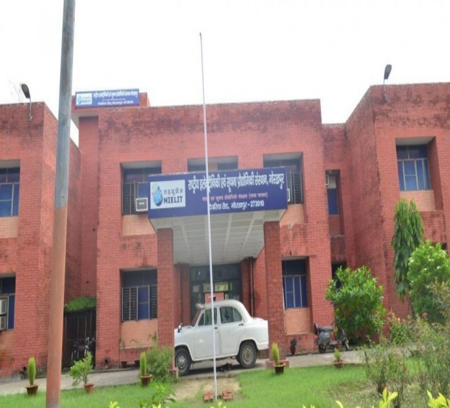National Institute of Electronics and Information Technology-cover