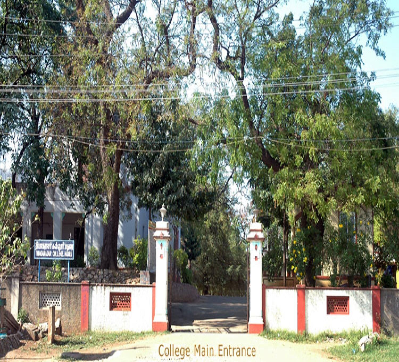 Thiagarajar College-cover