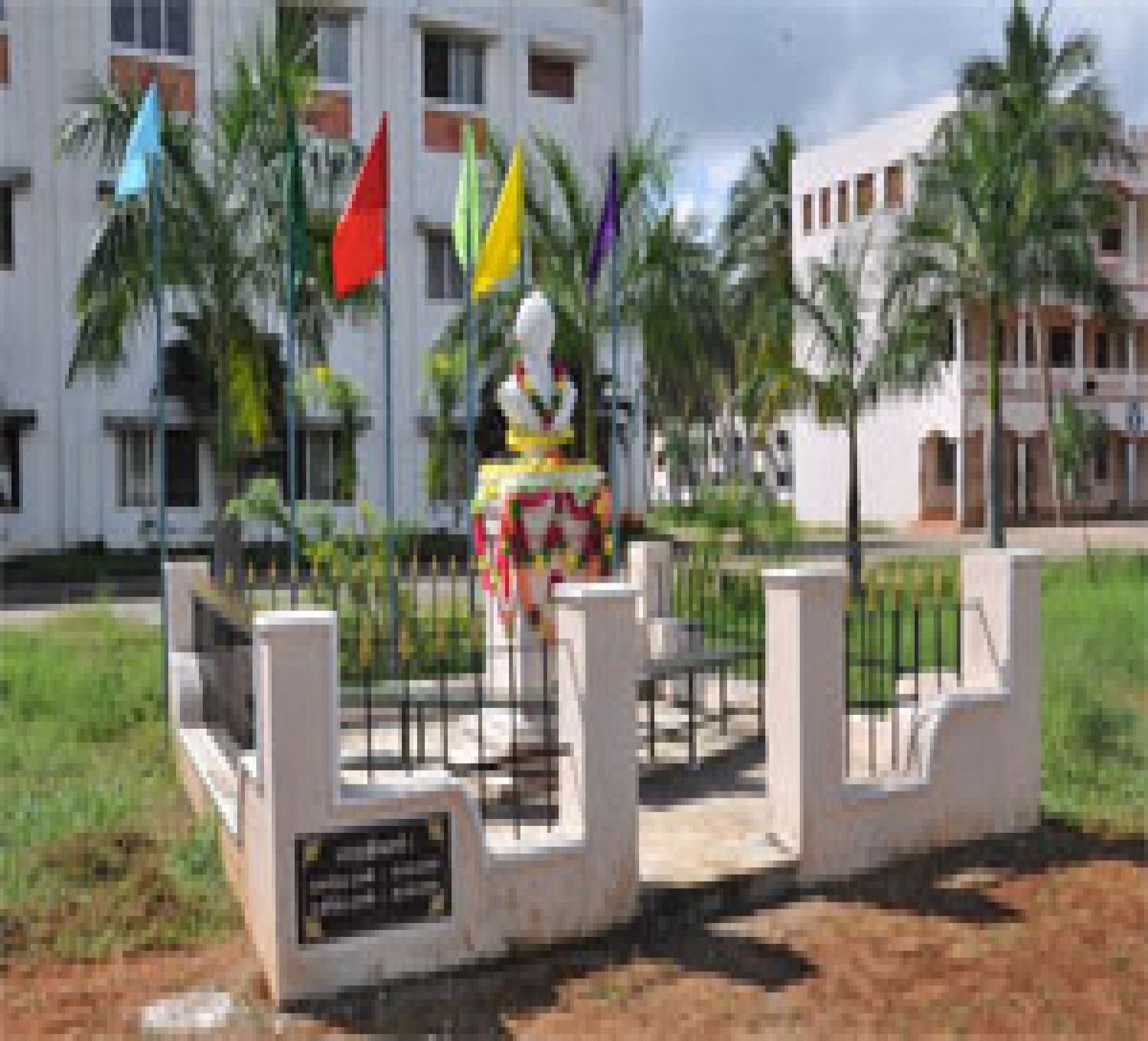 Sri Bharathi Arts and Science College for Women-cover
