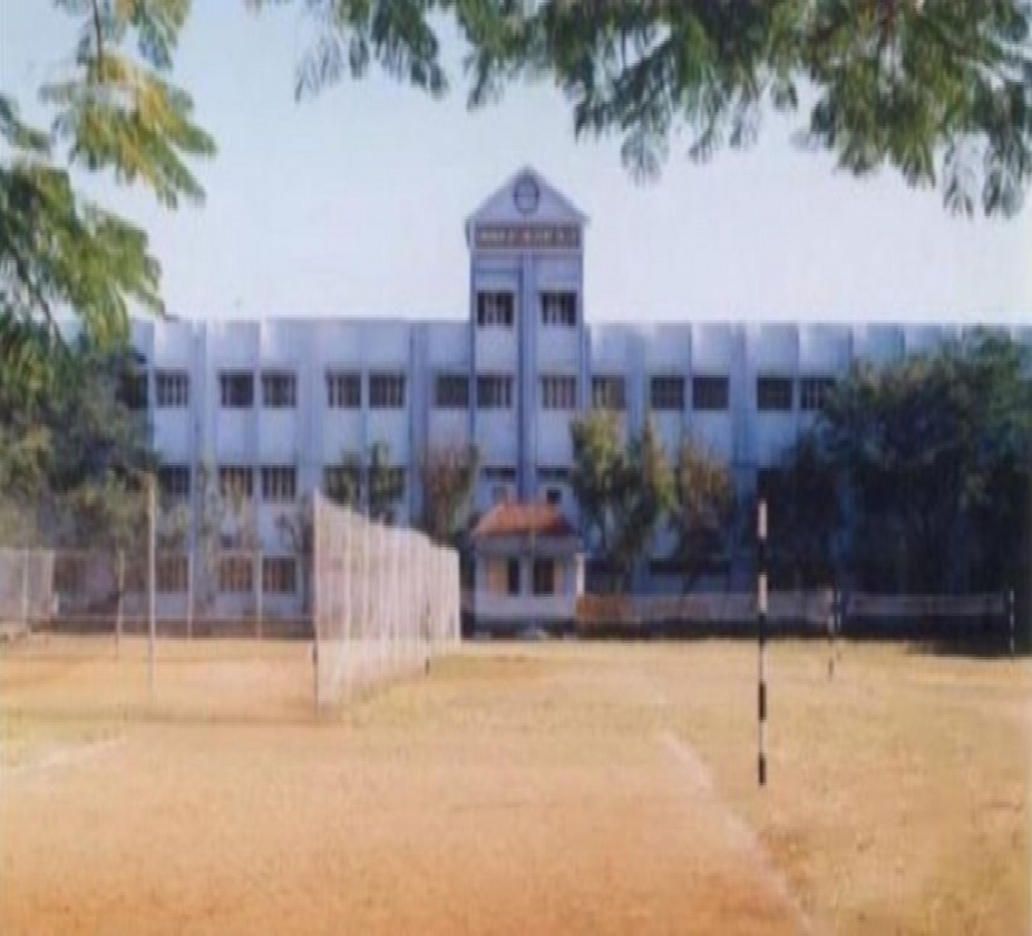 Kongunadu Arts and Science College-cover