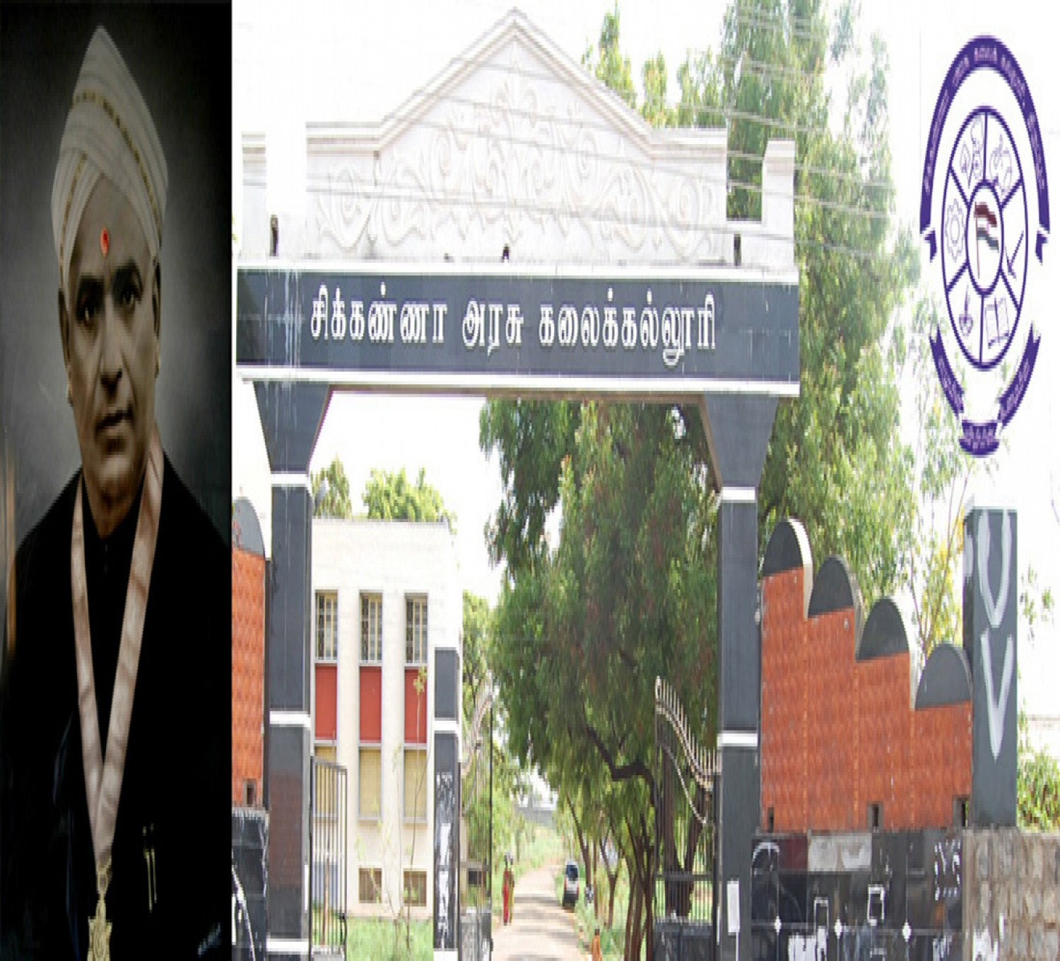 Chikkanna Government Arts College-cover