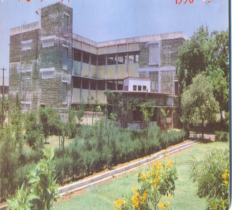Periyar E V R College-cover