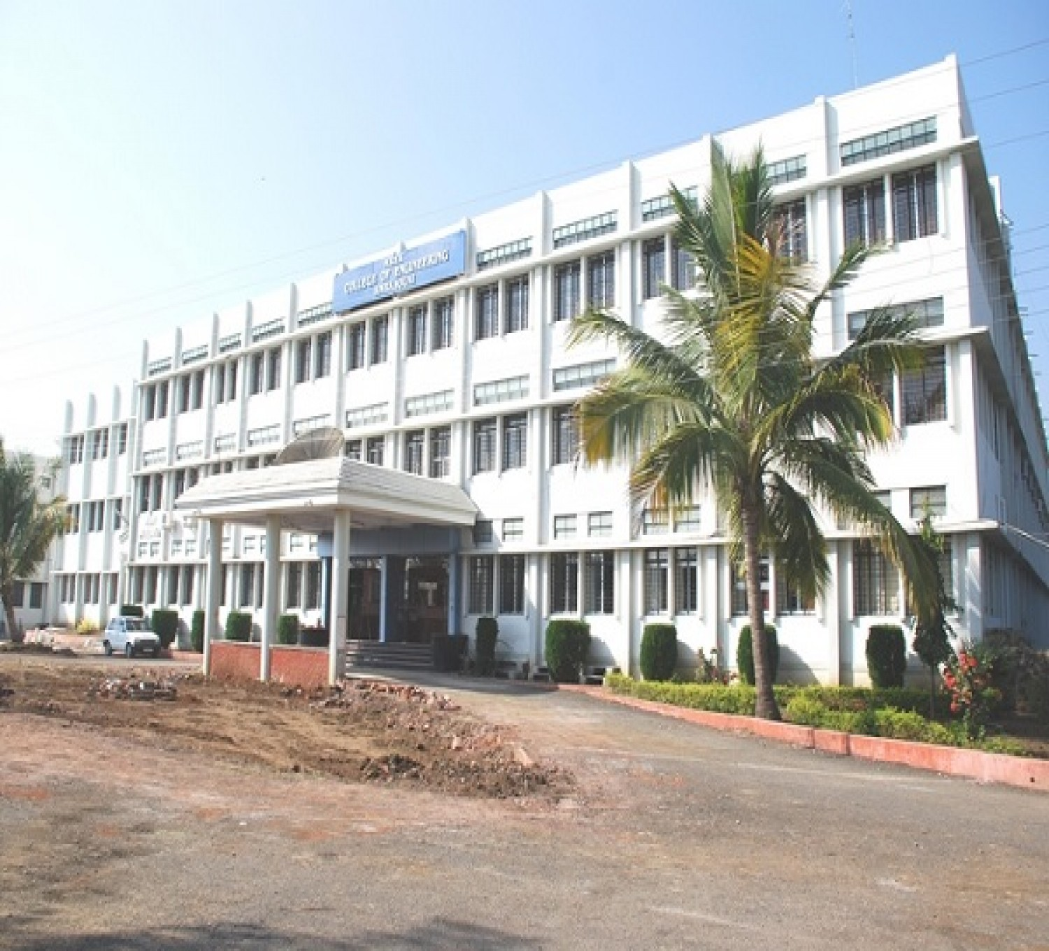 College of Computer Science and Information Technology-cover