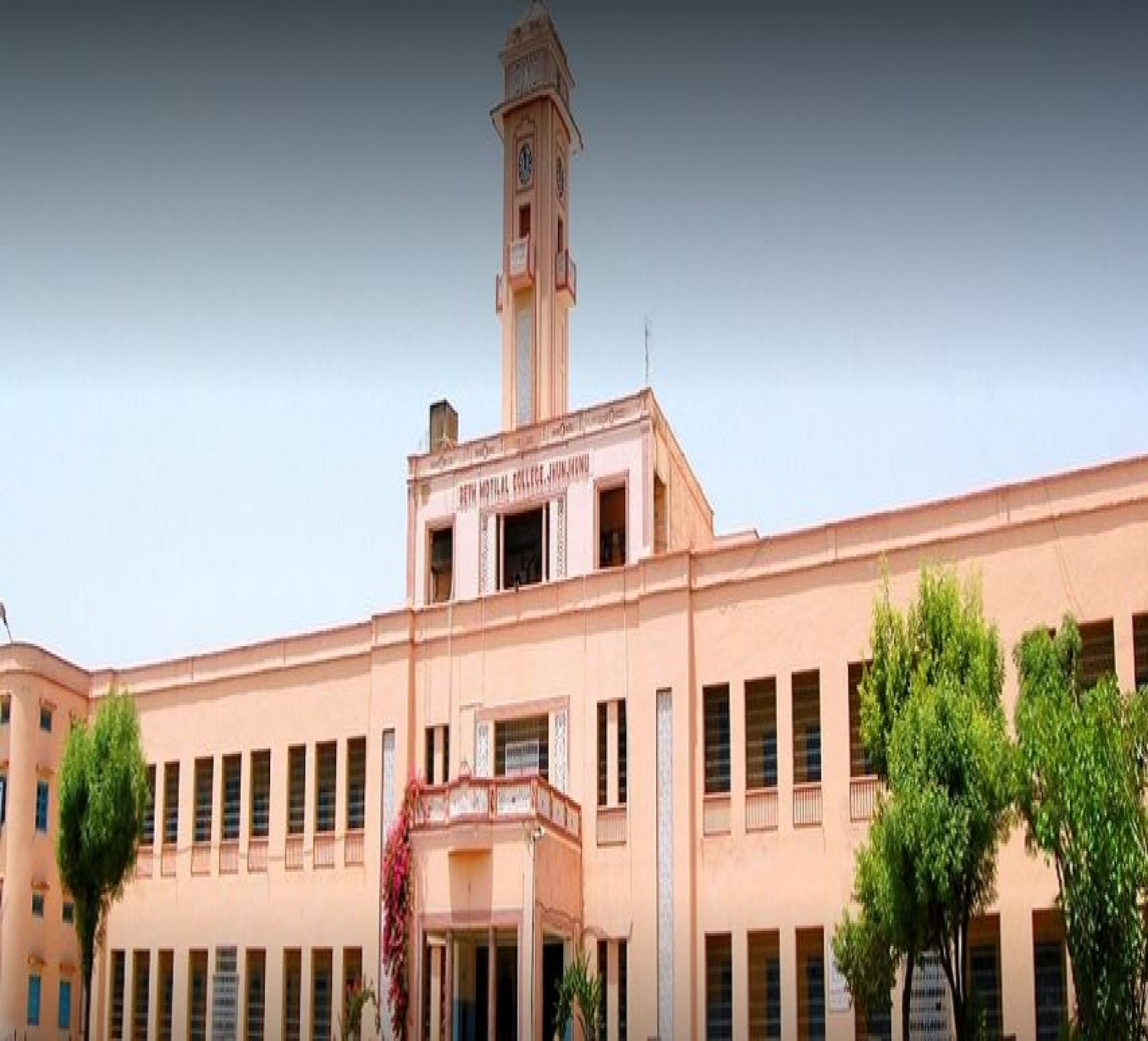 Seth Motilal P G College-cover