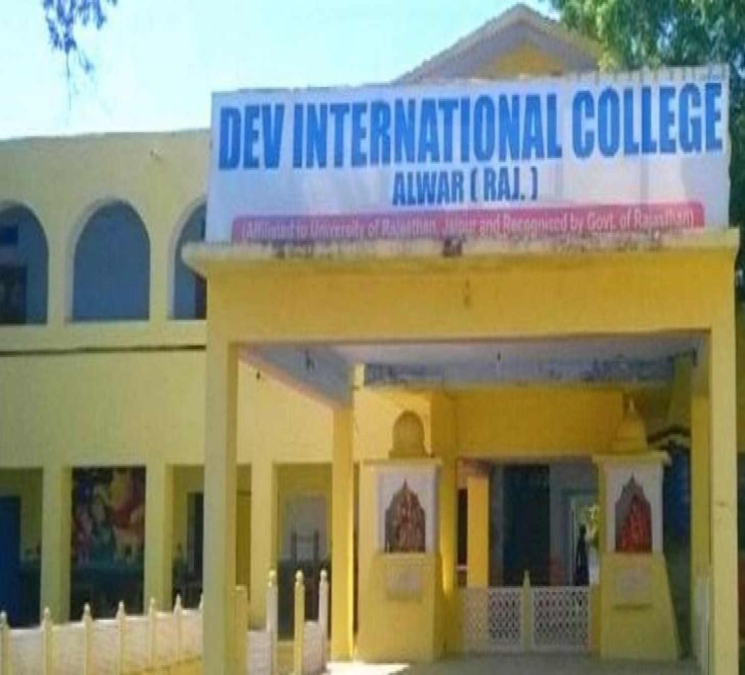 Dev International College-cover