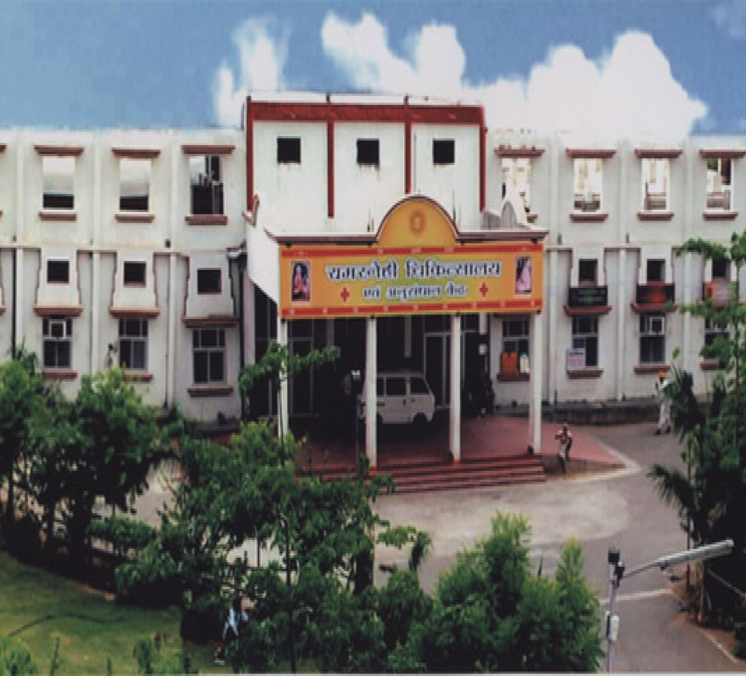 Ramsnehi College Of Nursing-cover