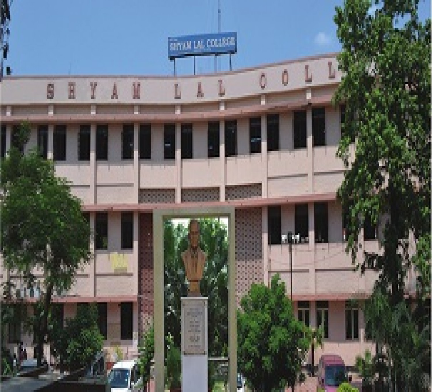 Bhai Shyamlal College Of Art And Science-cover