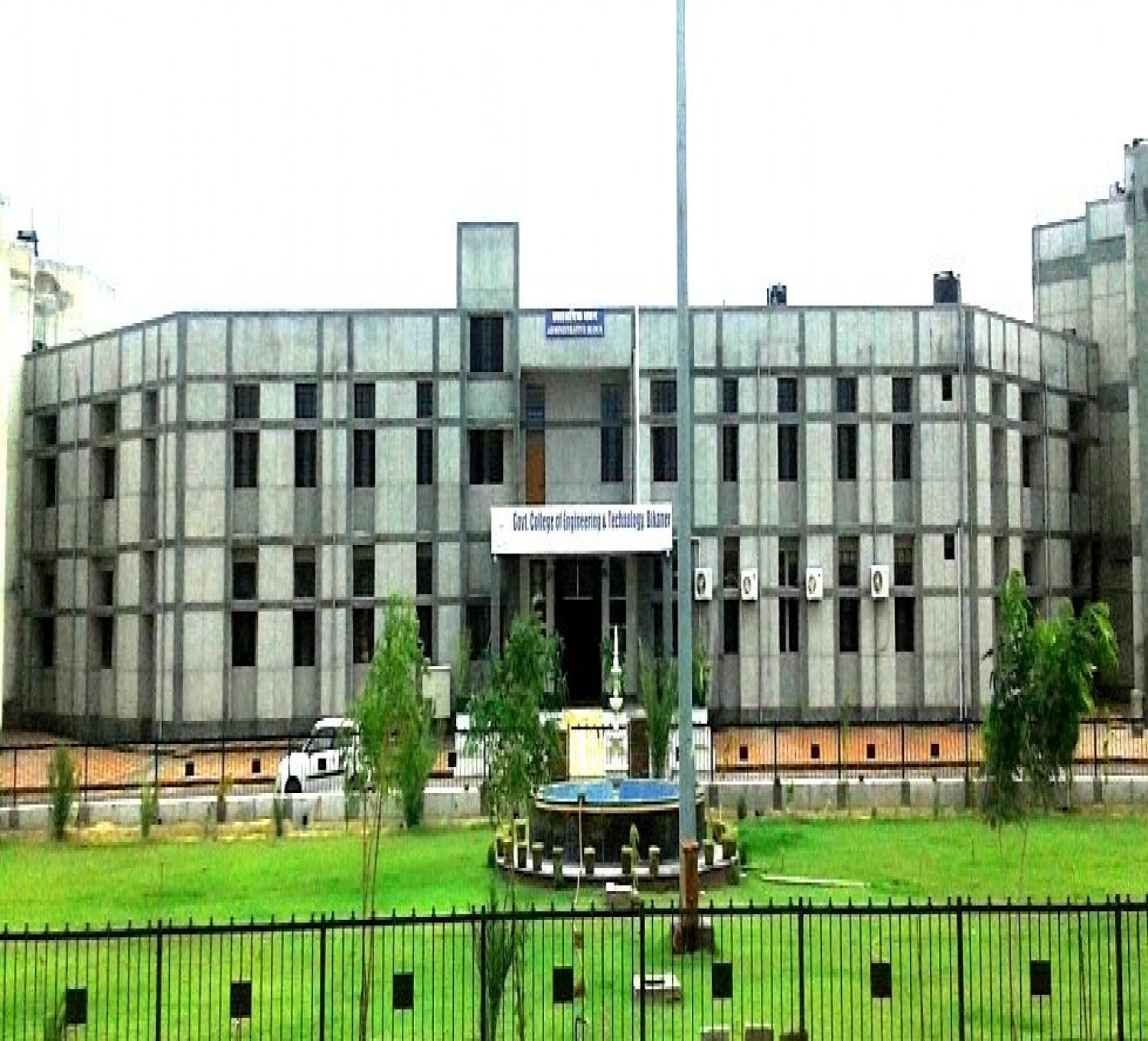Government College Of Engineering And Technology-cover