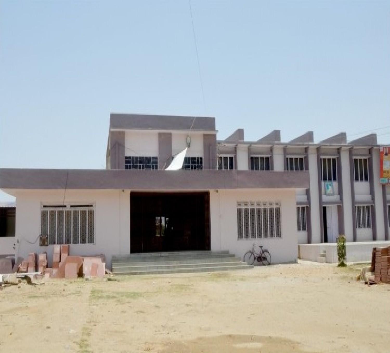 Shri Pragya Mahavidyalaya-cover