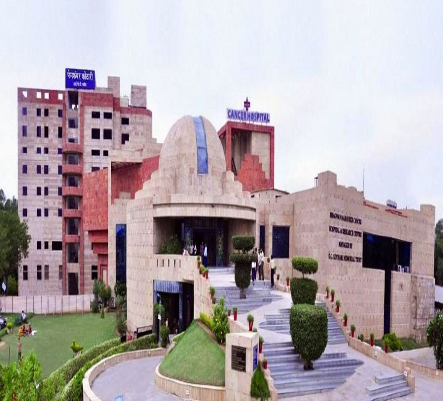 Bhagwan Mahaveer Cancer Hospital And Research Centre College Of Nursing-cover