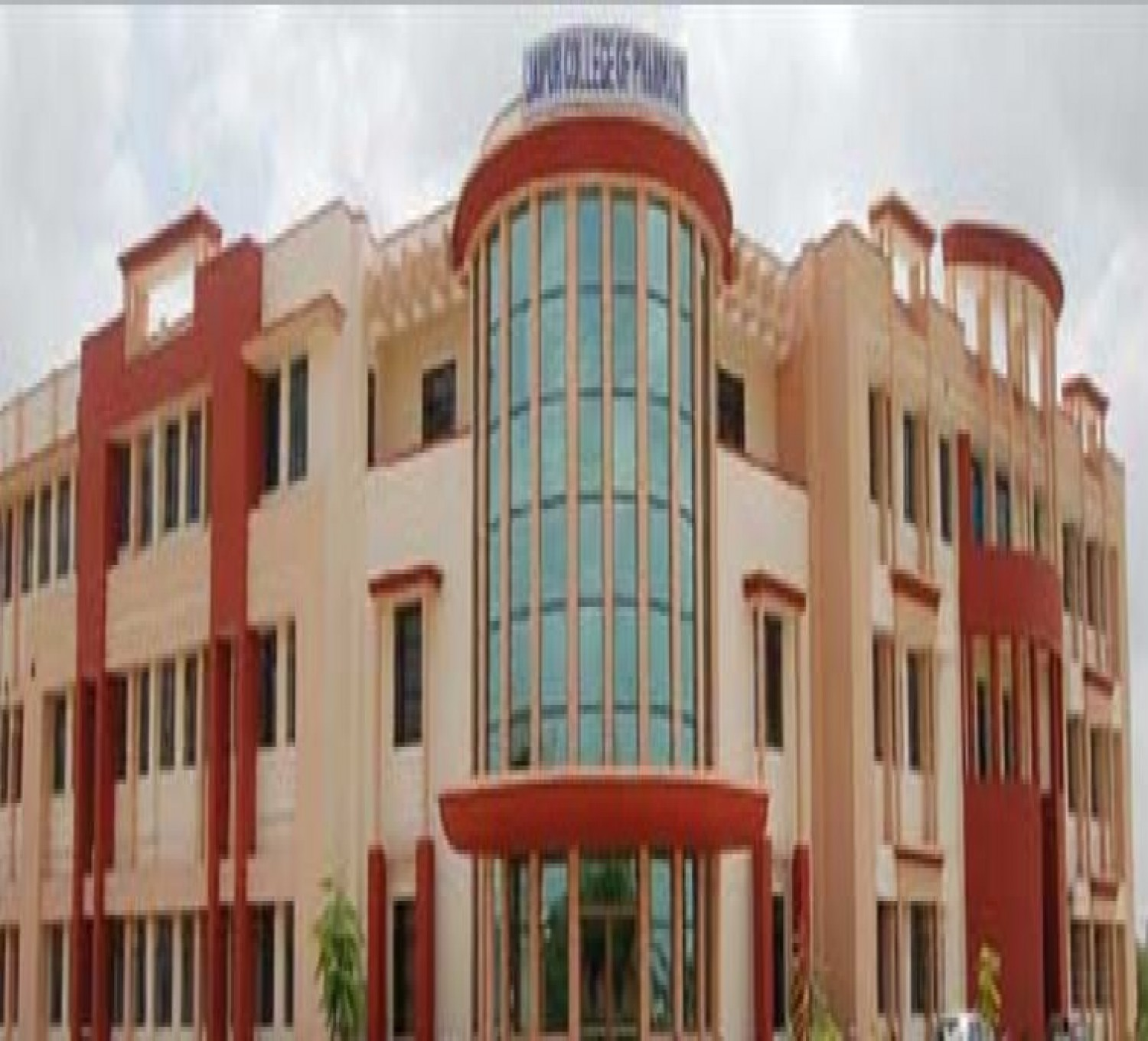 Jaipur College Of Pharmacy-cover