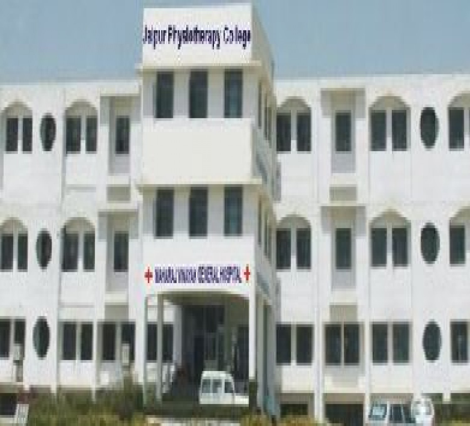 Jaipur Physiotherapy College And Hospital-cover