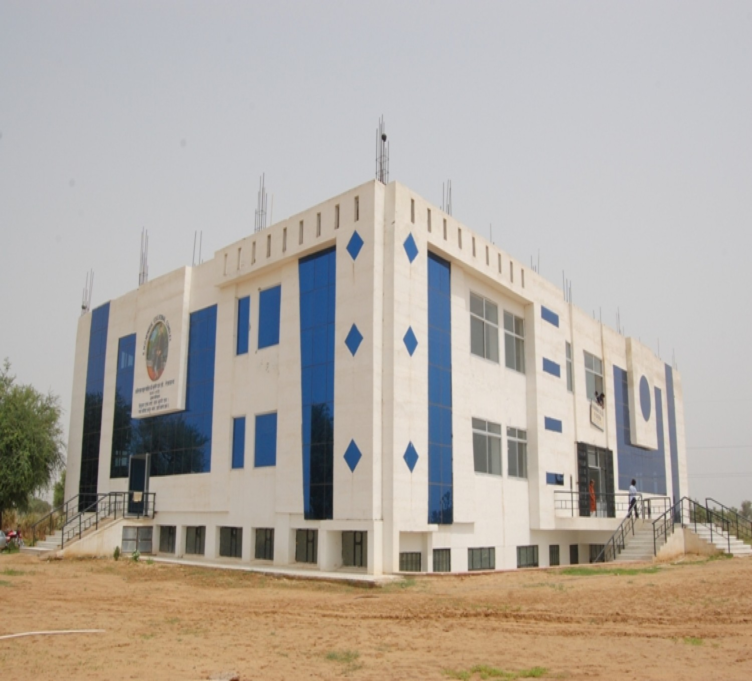K M D Memorial College Of Education-cover