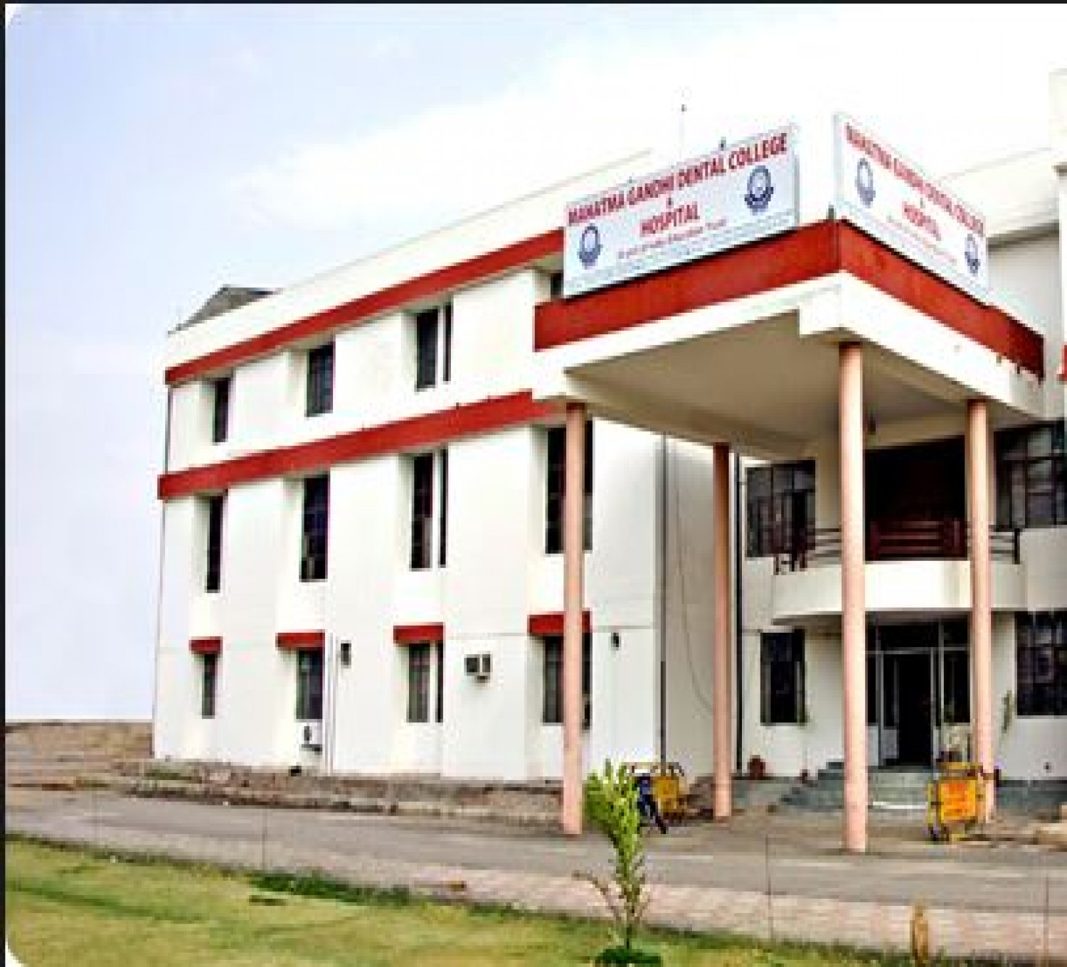 Mahatma Gandhi Dental College And Hospital-cover