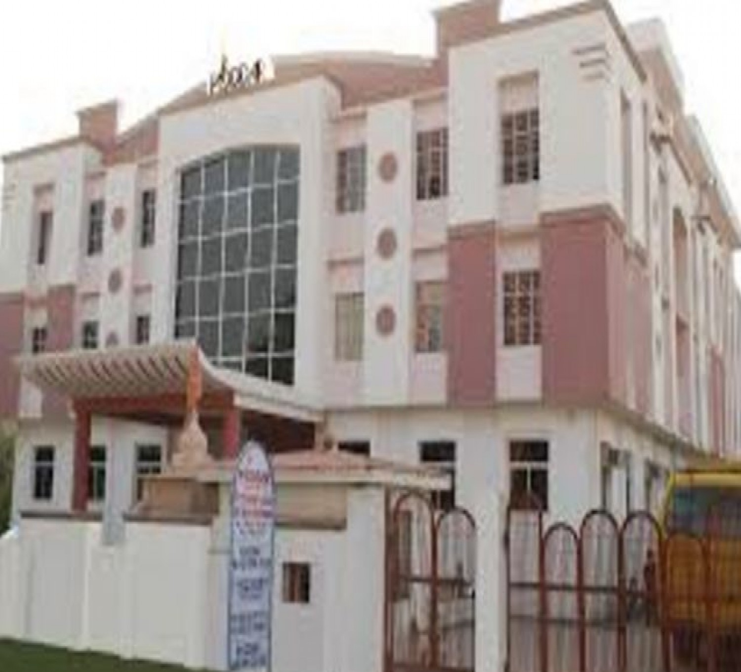 Poddar International College-cover