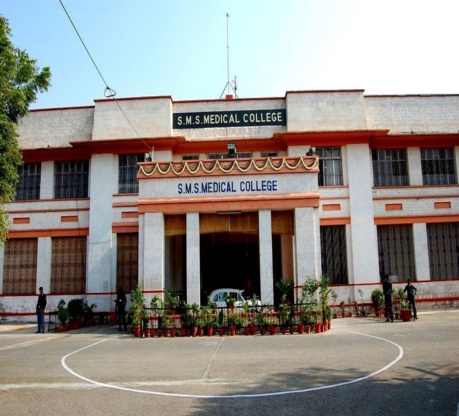 S M S Medical College-cover