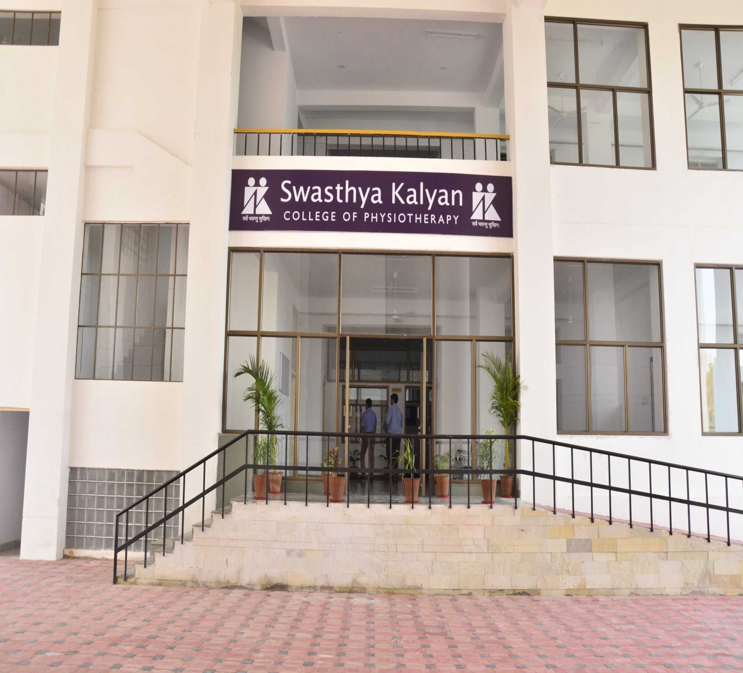 Swasthya Kalyan College Of Physiotherapy-cover