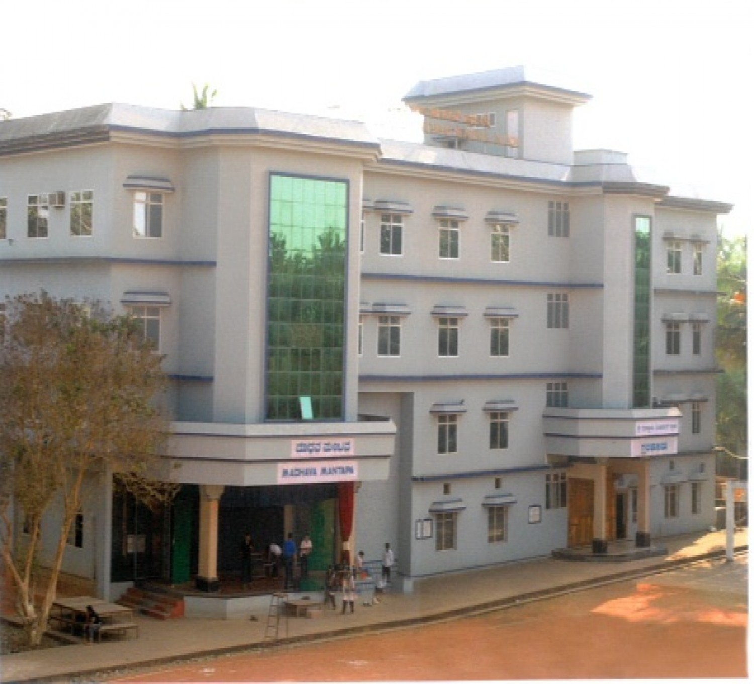 Bhandarkars Arts and Science College-cover