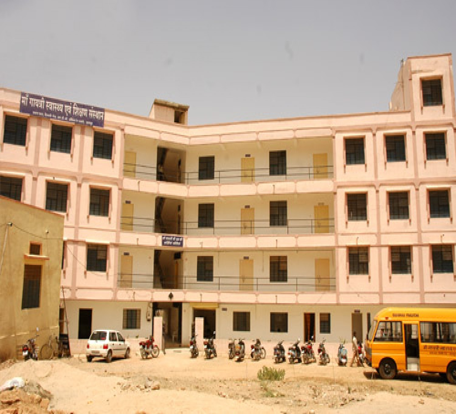 Maa Gayatri Post Basic B Sc Nursing College-cover