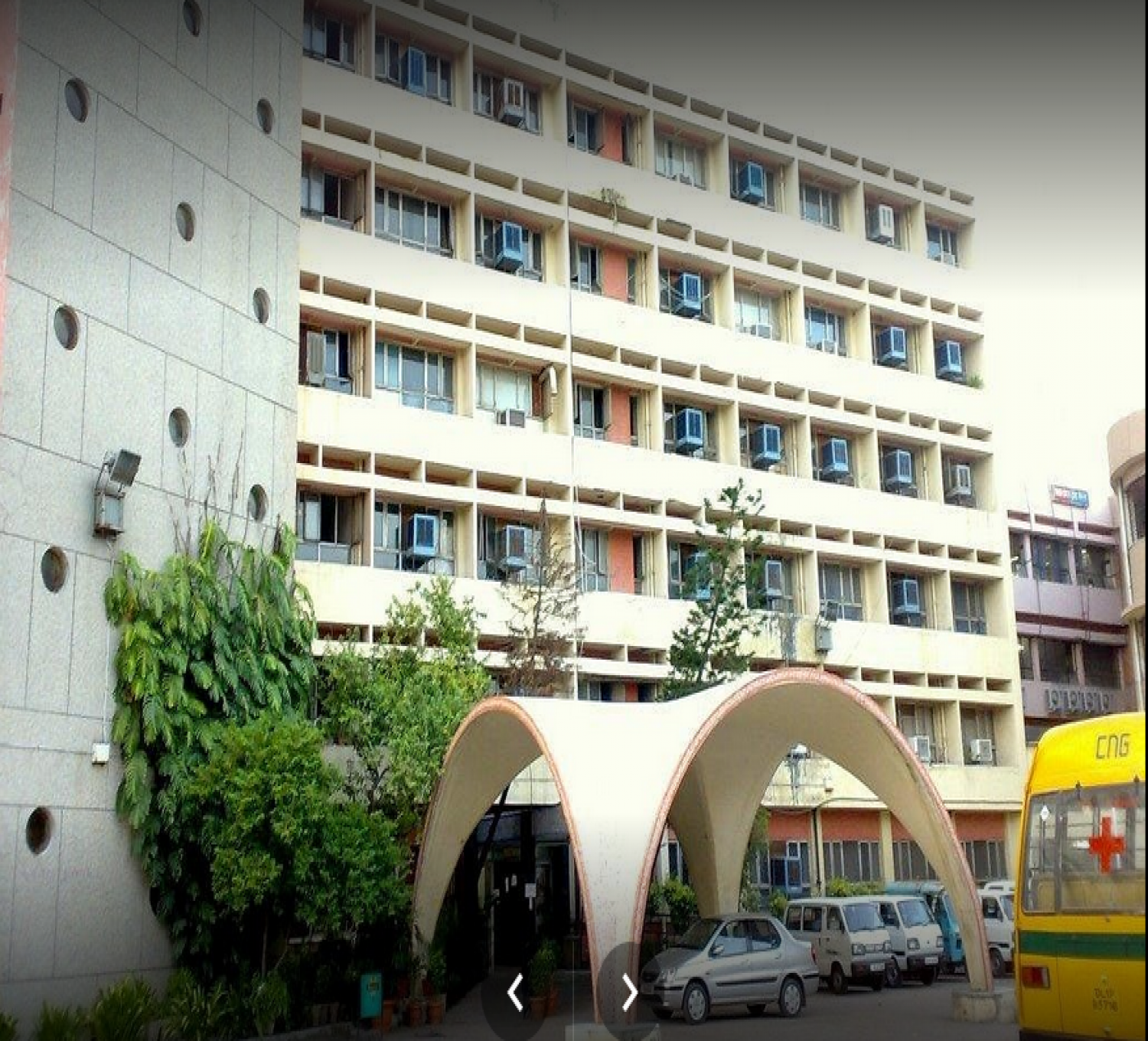 University College of Medical Sciences_cover