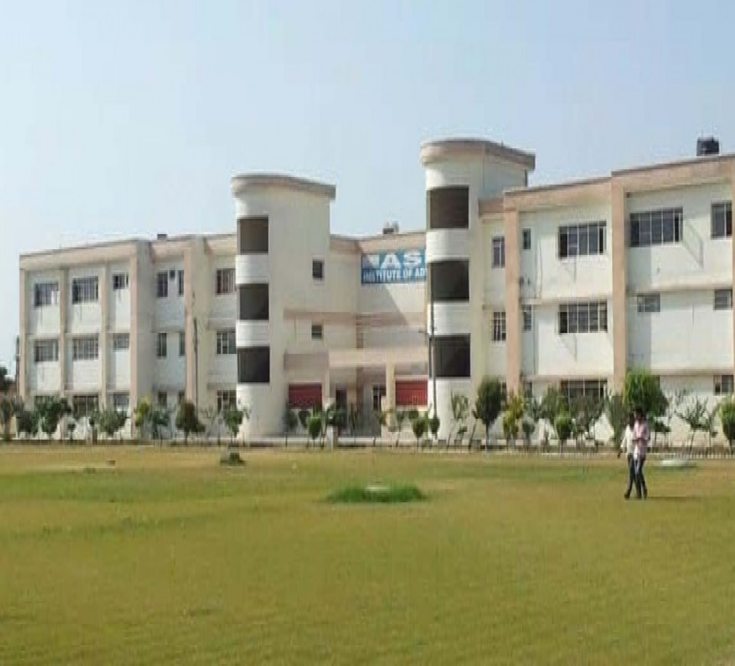 Asra Polytechnic College-cover