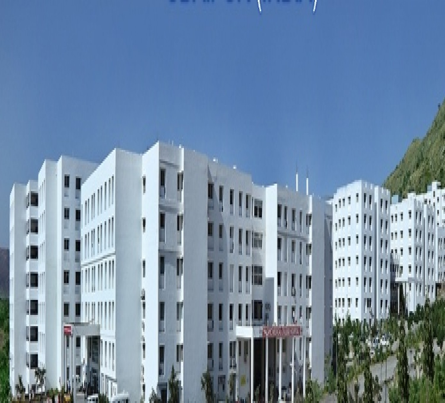 Pacific Dental College and Research Center-cover