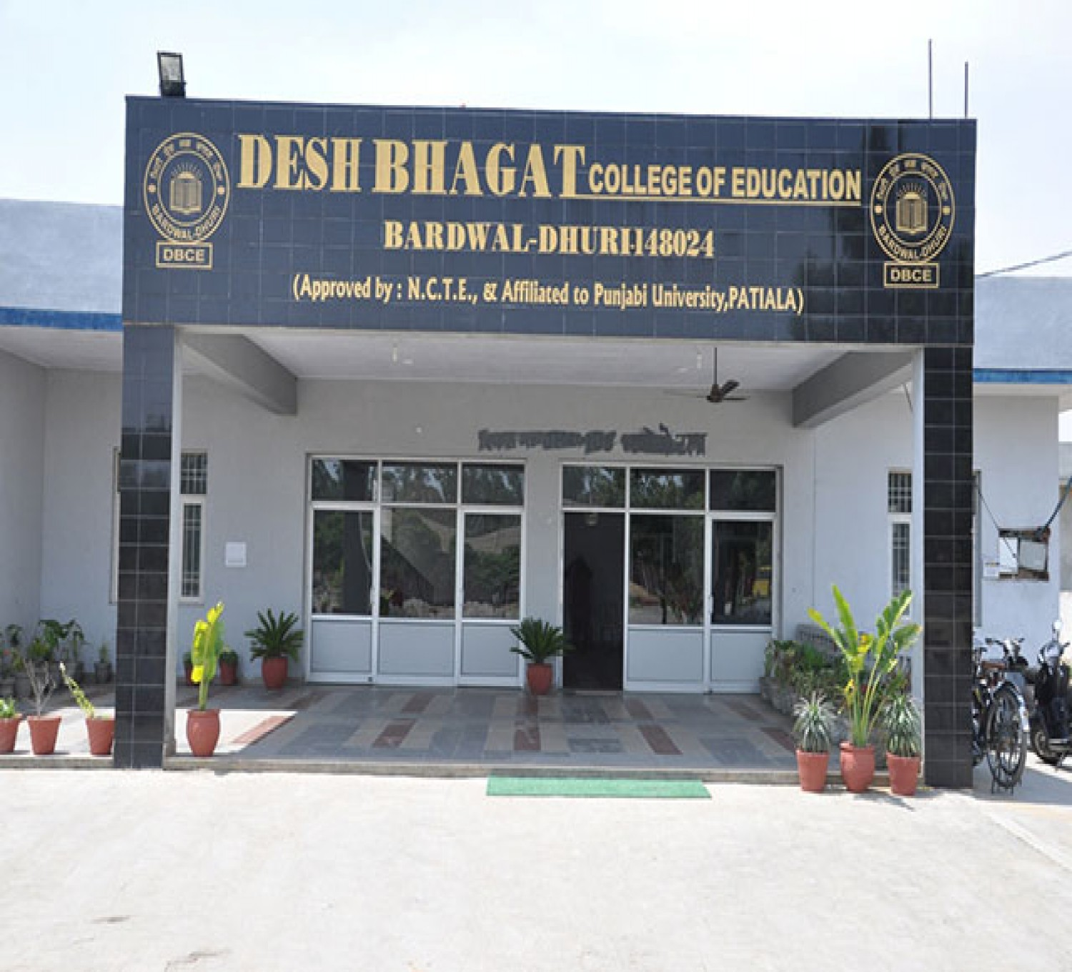 Desh Bhagat College of Education-cover