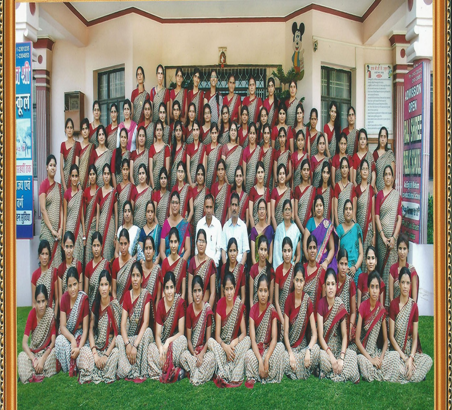 Rajshree Mahila Teacher Training College-cover