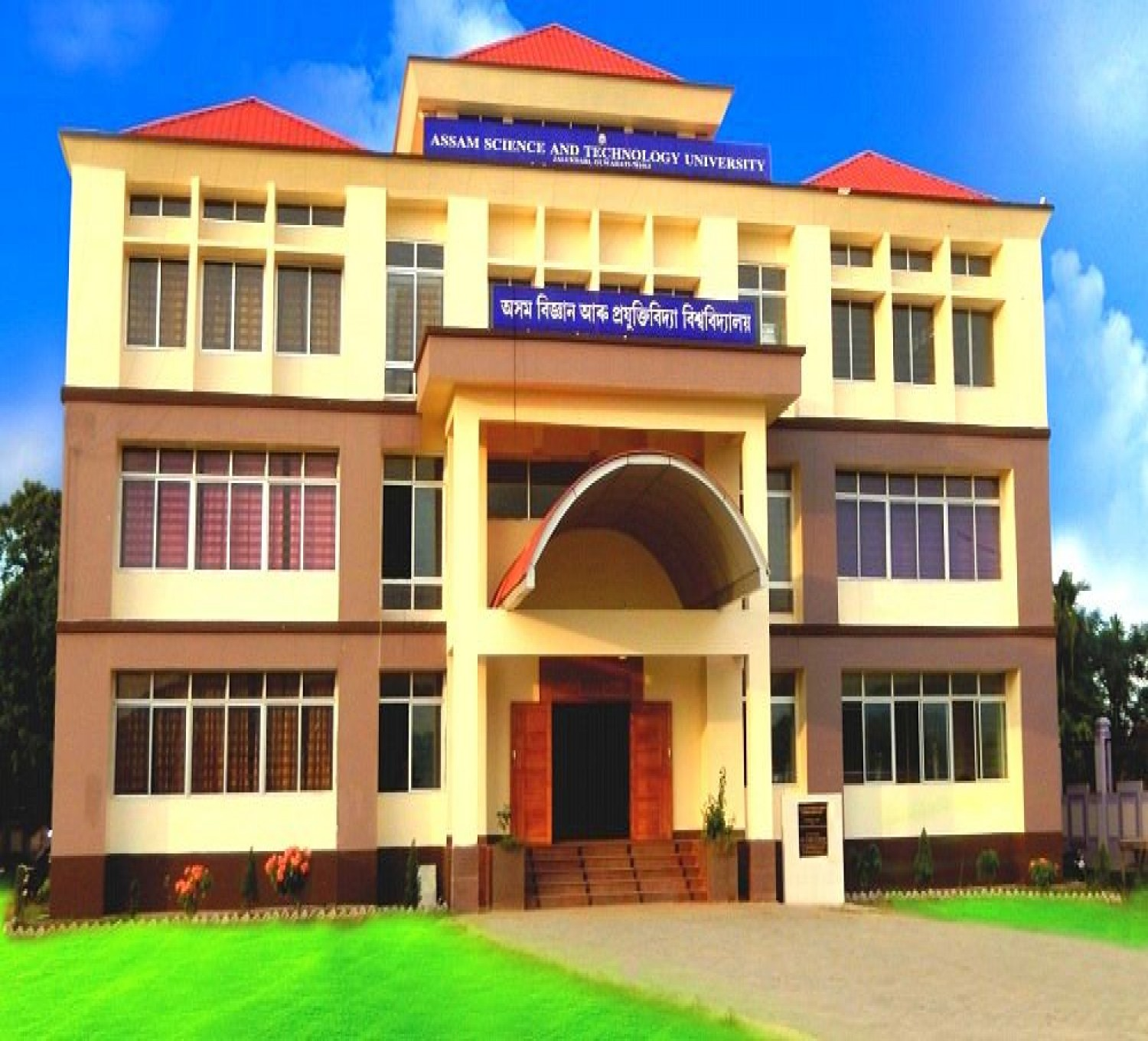 Assam Science and Technology University_cover