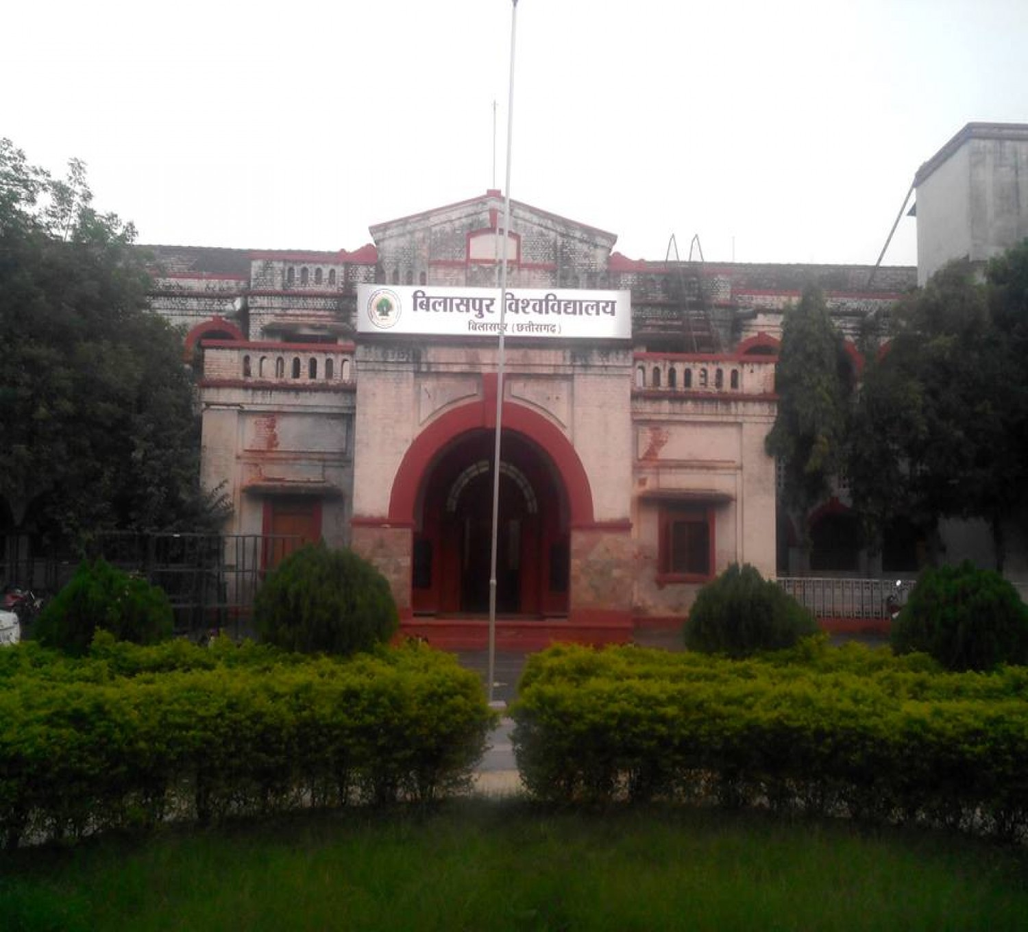 Bilaspur University_cover