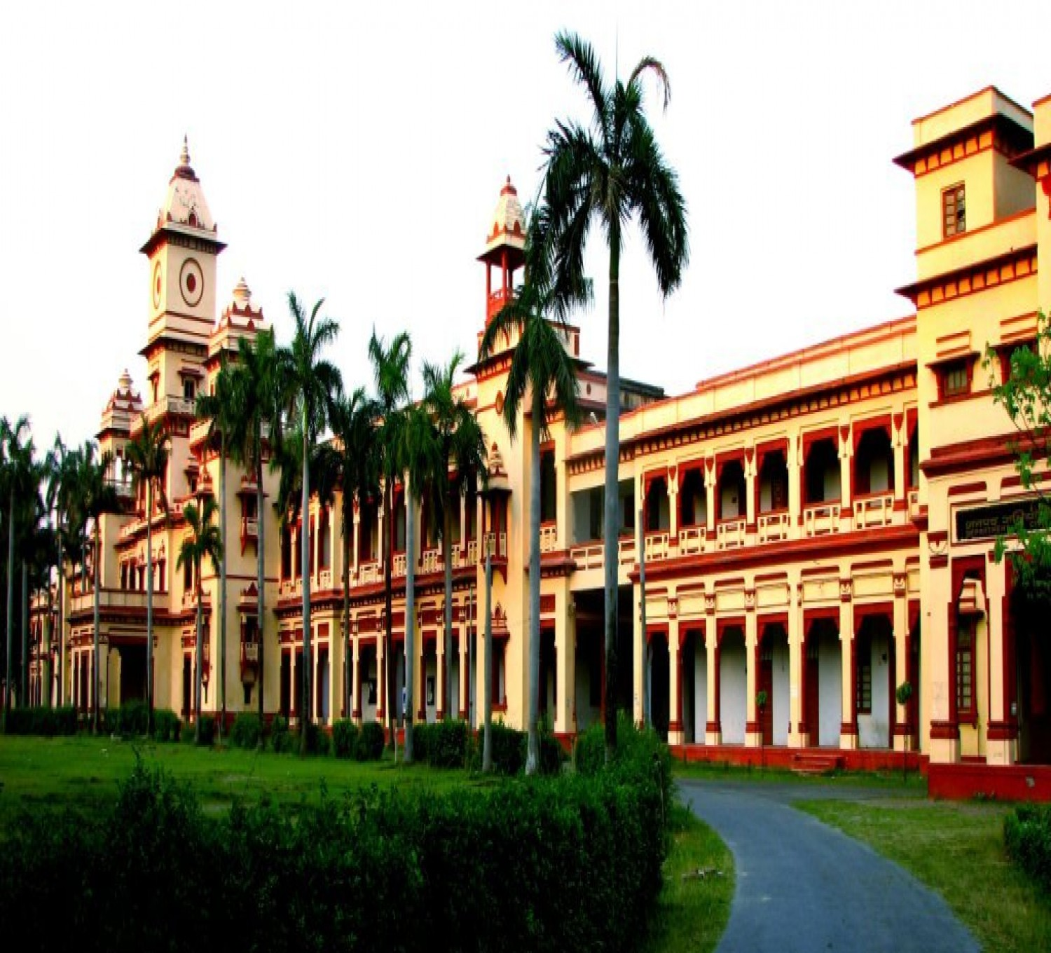 Indian Institute of Technology (Banaras Hindu University)_cover