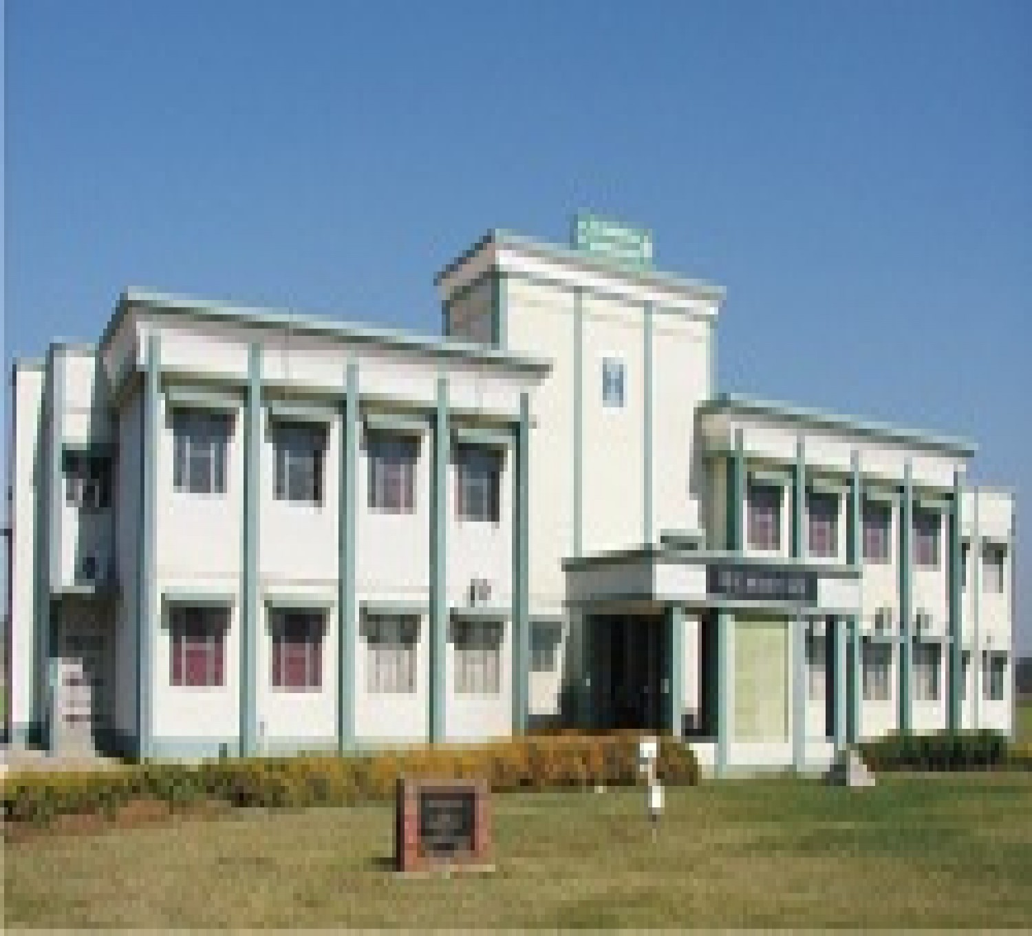 Madhya Pradesh Medical Science University_cover