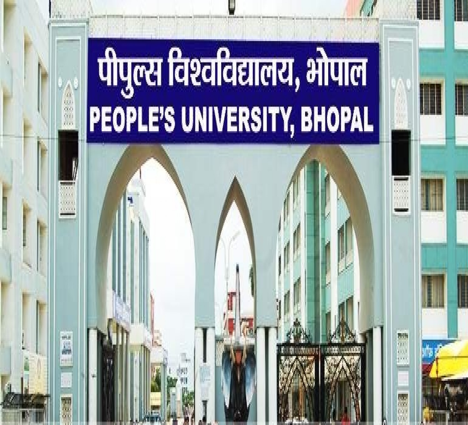 People's University_cover
