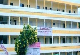 Samata College_cover